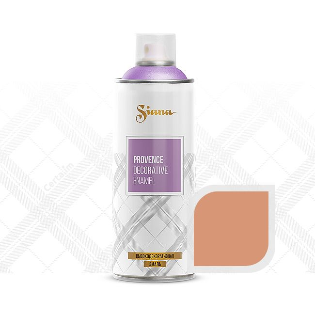 НПП Спектр Эмаль аэрозольная Siana Provence персиковый 520 мл
